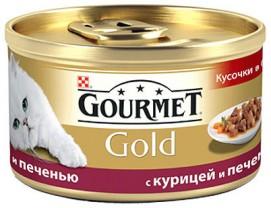Gourmet-Gold-dlya-koshek-s-kuritsej-i-pechenyu-126.1