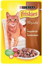 Friskies-dlya-koshek-s-indejkoj-i-morkovkoj-v-podlivke-fr-wet-turk-carrot